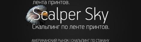 Artur Scalpersky. Обзор рынков 31.10.2017